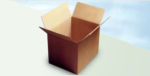 Percorso: prodotti per imballaggio > scatole/scatole in cartone